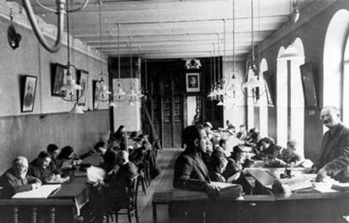 zydu-g-apie-1930-strac5a1c5abno-bibliotekoje